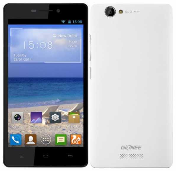 Gionee M2 Phone