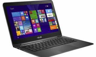 ASUS Best laptop battery life