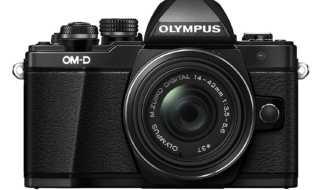 Olympus-Mark II Best Camera Brands