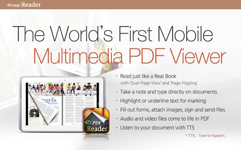 ezPDF Reader- Multimedia PDF